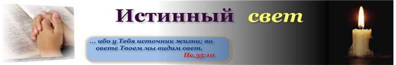 Открытки днем, христианский сайт копилочка открытки